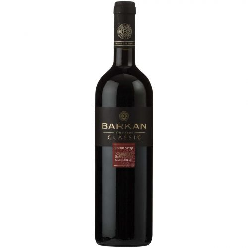 Skip to the beginning of the images gallery Barkan Classic Cabernet Sauvignon (375mL Mini Bottle)